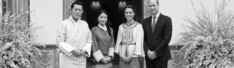 April 14 – #RoyalVisitBhutan – Day 5  – Thimphu, Bhutan – Roundup & Photos